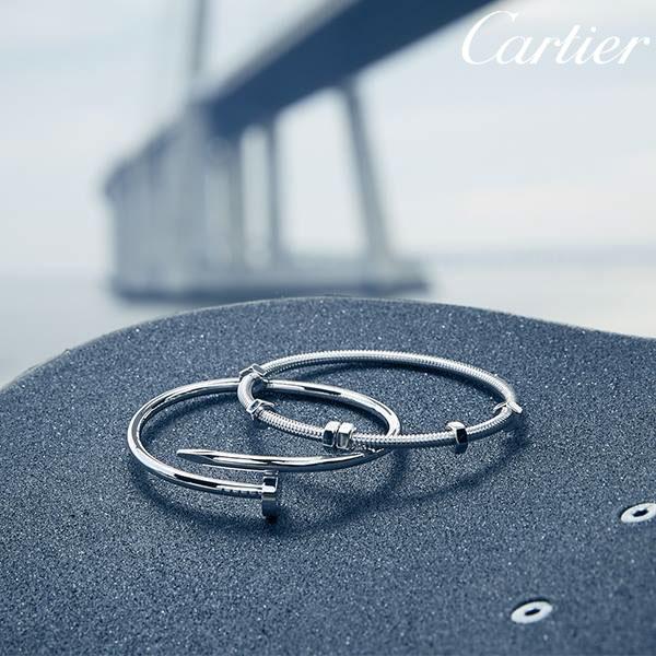 Cartier Boutique Kollektion  2017