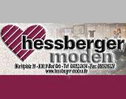 Hessberger Moden GmbH