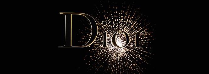 Dior Boutique im KaDeWe